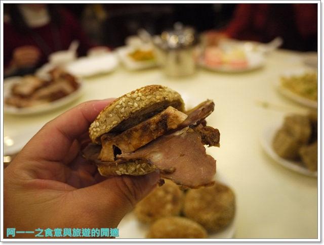 image039北平都一處中式料理