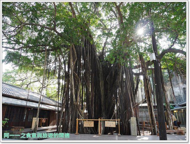 台中文學館.第五市場阿義紅茶冰.日式建築.古蹟.台中文學公園image021