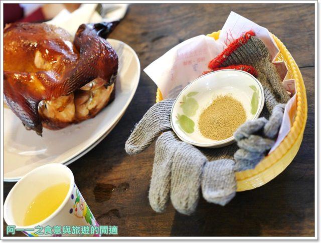 北海岸美食.三芝.牧蜂農莊.蜂蜜烤雞.芝柏山莊.聚餐image030