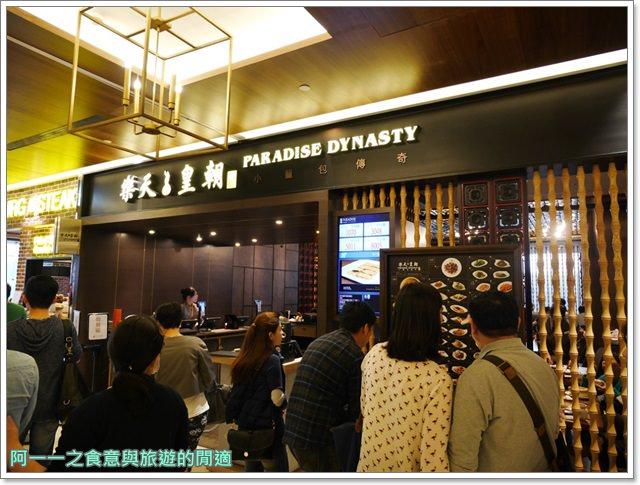 微風信義美食-grill-domi-kosugi-日本洋食-捷運市府站-東京六本木image012