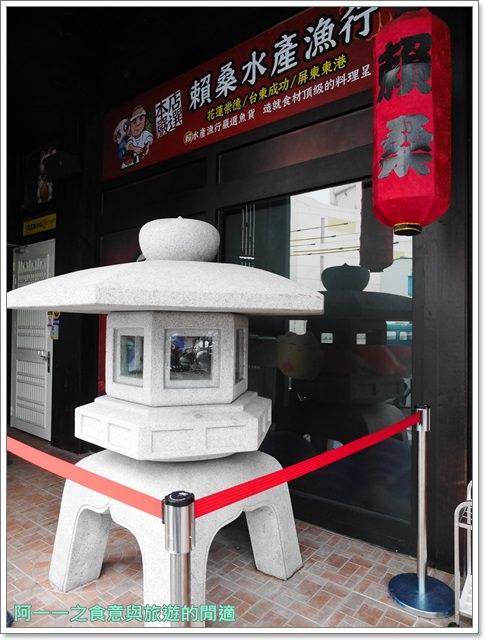 花蓮美食賴桑壽司屋新店日式料理大份量巨無霸握壽司image003