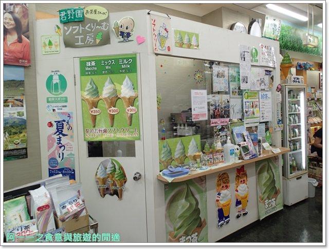 東京上野美食阿美橫町光麵拉麵抹茶藥妝魔法布丁日本自助旅遊image013