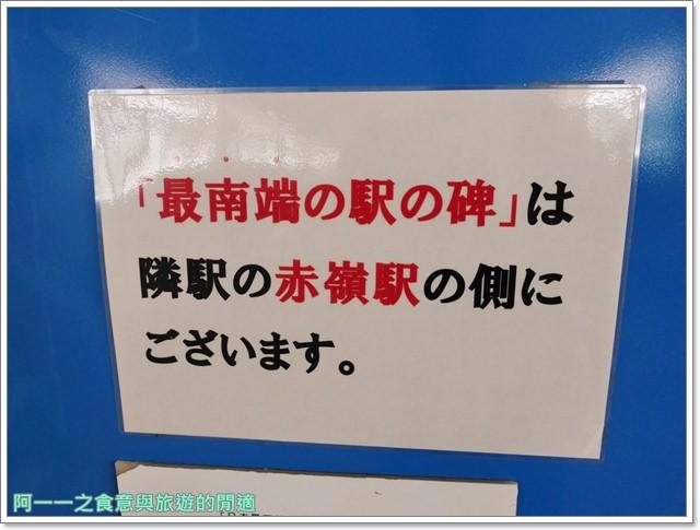 樂桃航空.沖繩自助旅遊.那霸機場.出入境.登機.懶人包image038