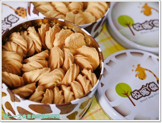 台中下午茶.短腿阿鹿.阿鹿餅感.珍妮曲奇.彌月禮盒image013