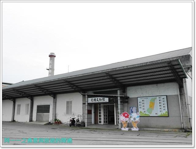 花蓮觀光糖廠光復冰淇淋日式宿舍公主咖啡花糖文物館image016