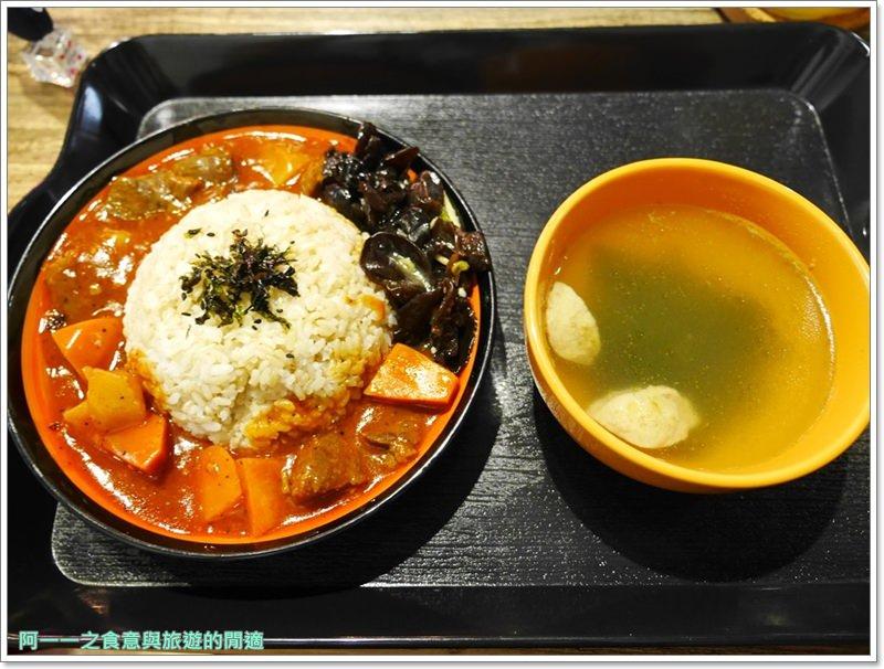 高雄美食.老屋餐廳.丸浜霜淇淋.叁.食壹.西子灣站.image026