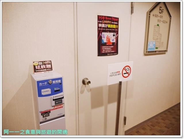 新大阪太陽石酒店.大阪平價住宿.新幹線image011