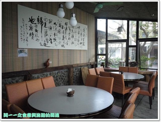 台東池上美食潘的店下午茶火鍋image023