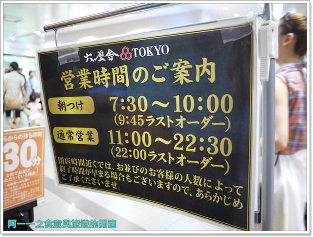 東京車站美食六厘舍沾麵拉麵羽田機場人氣排隊image012