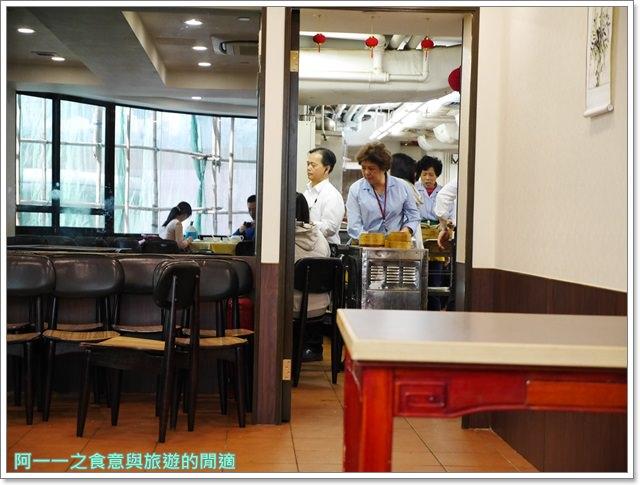 香港中上環美食蓮香居港式飲茶燒賣image011