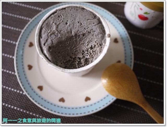 團購美食義式冰淇淋花開了手工冰淇淋image067