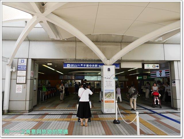 expocity.萬博紀念公園.OSAKAWHEEL大阪購物中心.摩天輪image011
