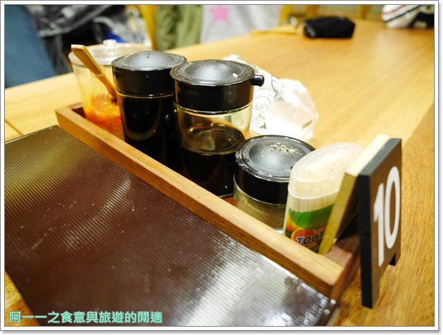 台東美食老東台米苔目食尚玩家小吃老店xo醬image014
