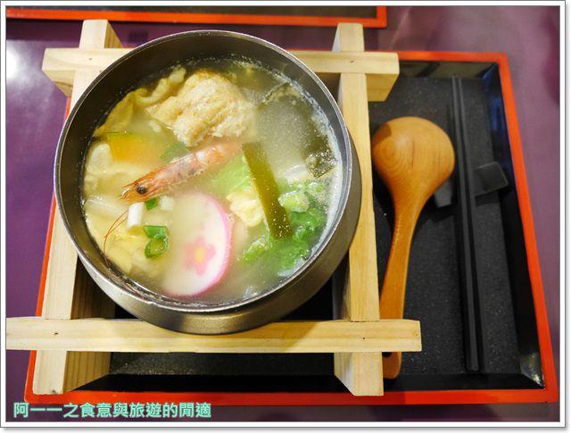 捷運士林站美食豆花冰品小吃鍋燒麵澎派創意冰館image013