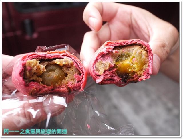 苗栗三義旅遊美食小吃伴手禮金榜麵館凱莉西點紫酥梅餅image027