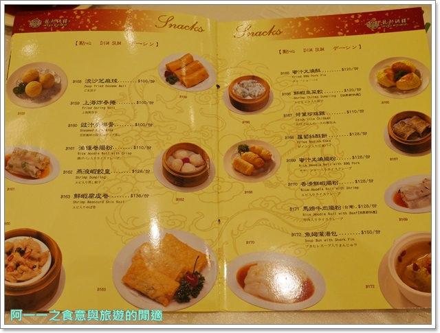 台北龍都酒樓內湖店美食烤鴨片鴨港式點心聚餐老店image013