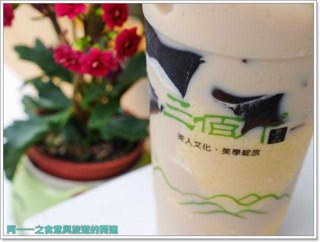 民生社區美食飲料三佰斤白珍珠奶茶甘蔗青茶健康自然image037