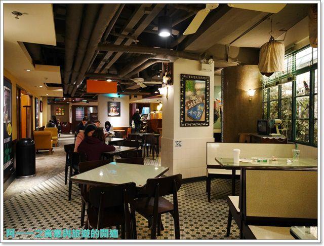 香港自助旅遊.星巴克冰室角落.都爹利街煤氣路燈.古蹟image015