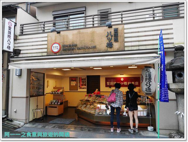 京都伴手禮.和果子.寬永堂.聖護院.生八橋.日式甜點.黑豆茶羊羹image023