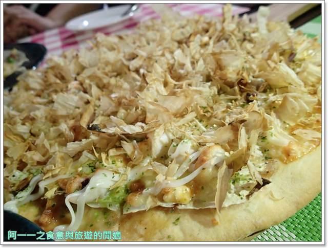 三芝美食披薩義式料理甜點飲料米雅聚餐image036