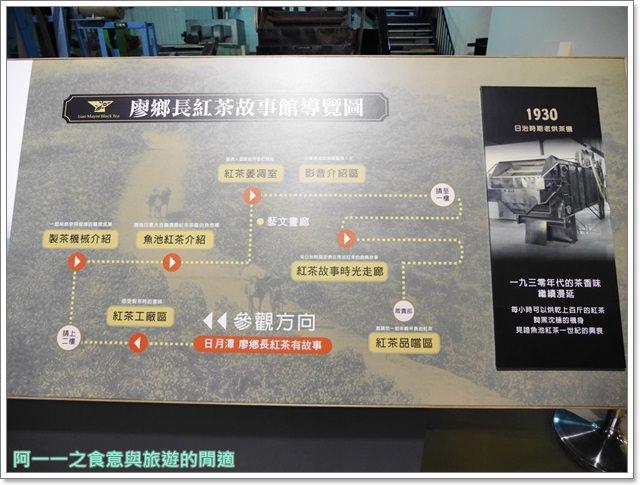 廖鄉長紅茶故事館南投日月潭伴手禮紅玉台茶18號阿薩姆image007