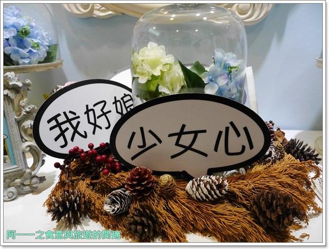 捷運市府站美食.blooming.花果茶霜淇淋.哈密瓜.壹電視image011