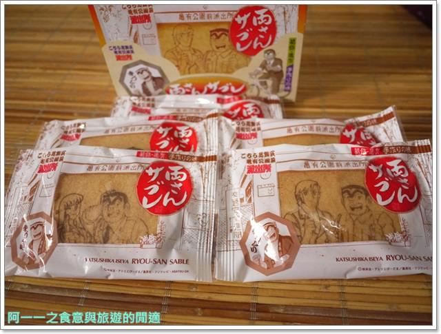 東京伴手禮點心銀座たまや芝麻蛋麻布かりんとシュガーバターの木砂糖奶油樹image017