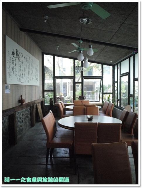 台東池上美食潘的店下午茶火鍋image021