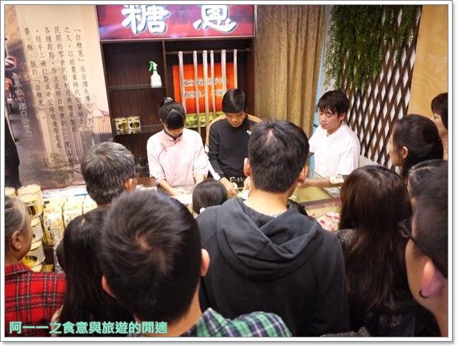 宜蘭傳藝中心糖蔥糖葫蘆image069