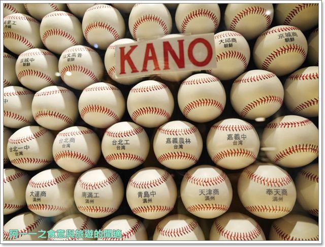 甲子園歷史館.阪神虎.kano.棒球.兵庫景點image024