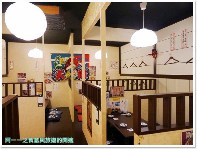 吞兵衛居酒屋.捷運中山站必吃美食.日式料理.聚餐.包場image017
