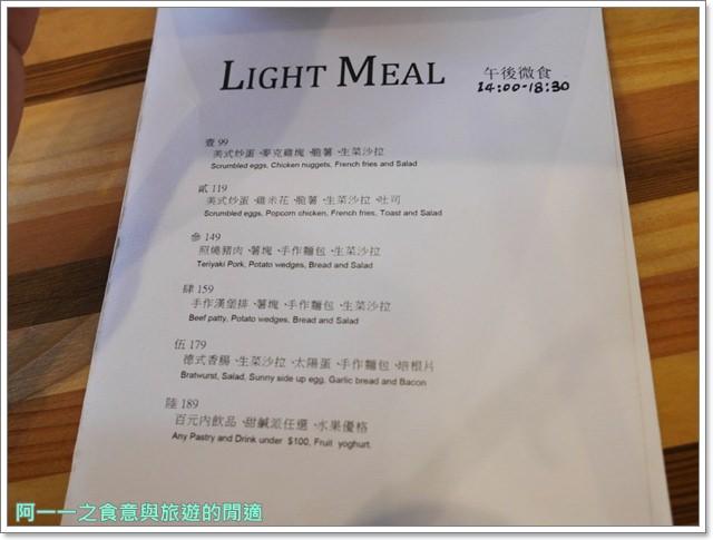 高雄貓餐廳.捷運中央公園站美食.描屋.早午餐.下午茶image020
