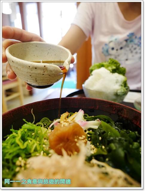 茶寮都路里.京都美食.高台寺店.抹茶.甜點.剉冰.霜淇淋.涼麵image027