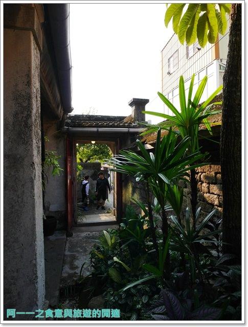 新竹北埔老街.水井茶堂.老屋餐廳.喝茶.膨風茶.老宅image010