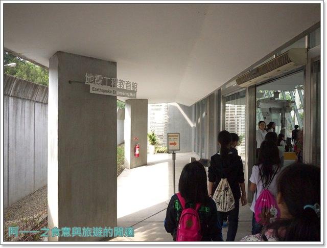 台中霧峰景點旅遊921地震教育園區光復國中image024