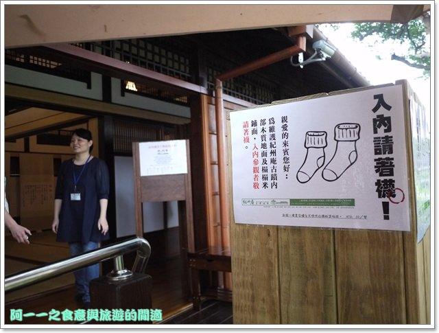 台北古亭站景點古蹟紀州庵文學森林image021
