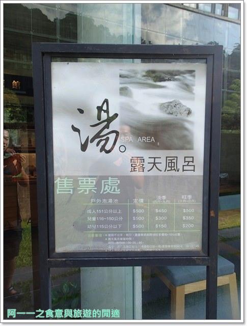 苗栗泰安溫泉泰安觀止觀星情房飯店住宿image023