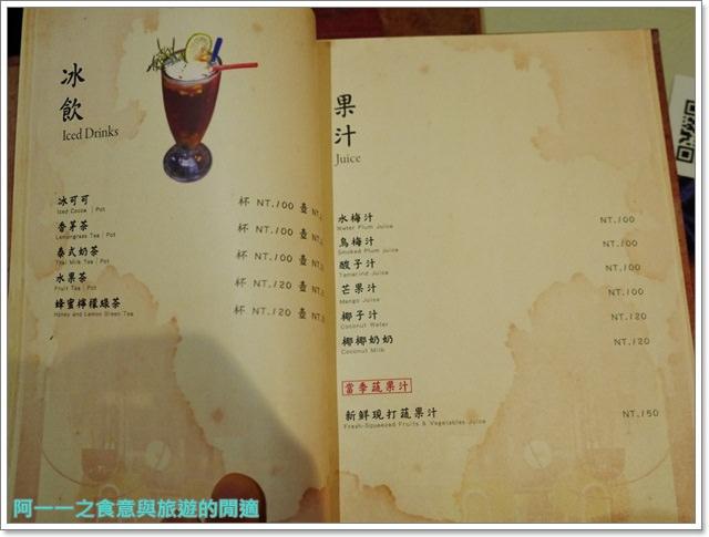 士林夜市美食FB食尚曼谷捷運士林站老屋泰式料理老宅夜店調酒image027