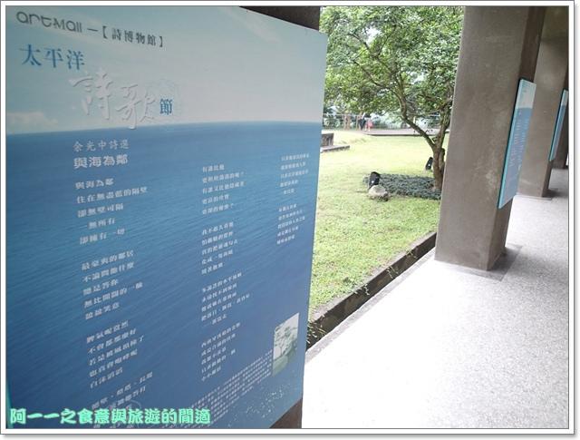 花蓮景點松園別館古蹟日式建築image041