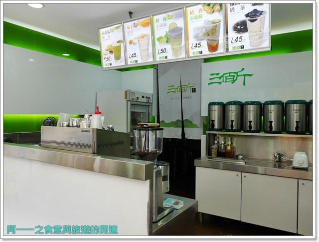 民生社區美食飲料三佰斤白珍珠奶茶甘蔗青茶健康自然image005