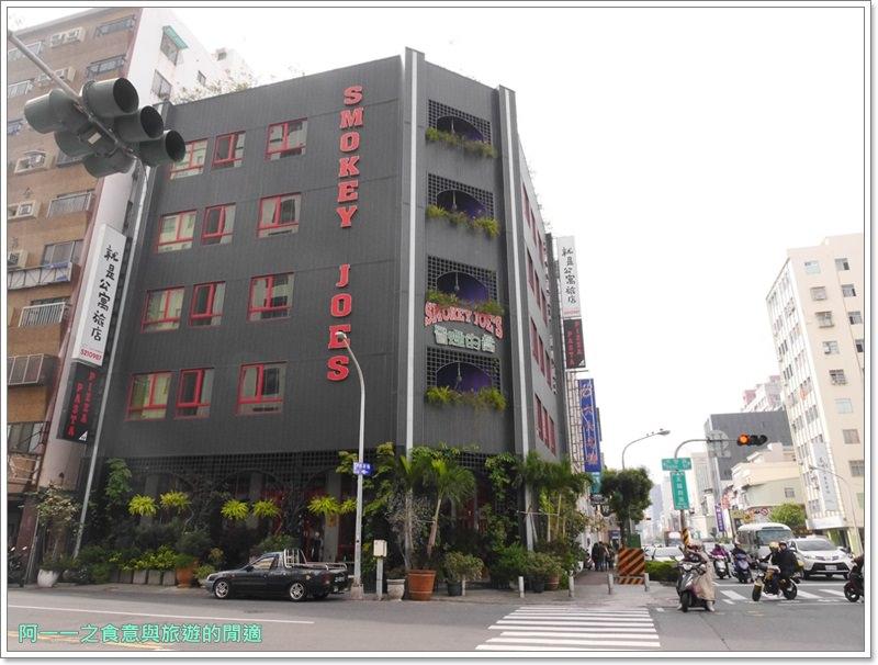 高雄駁二住宿.冒煙的喬.就是公寓旅店.海鮮粥.工業風image005