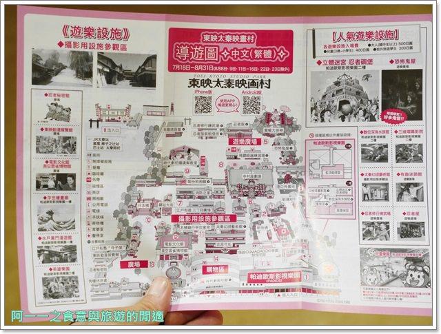 東映太秦映畫村.京都旅遊.主題樂園.時代劇.日劇仁醫image011