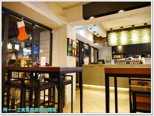 東區韓式漢堡.triple-a-burger.捷運忠孝敦化站美食.聚餐image006