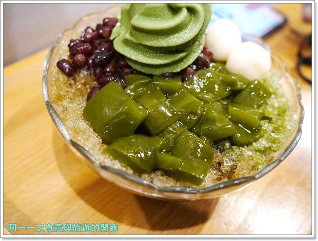 御前上茶.高雄美食.捷運中央公園站.抹茶甜點.冰品.霜淇淋image023