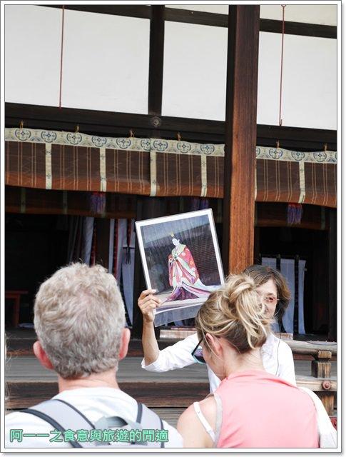 京都御所.網路預約教學.閑院宮邸跡.京都御苑.自助旅遊image052