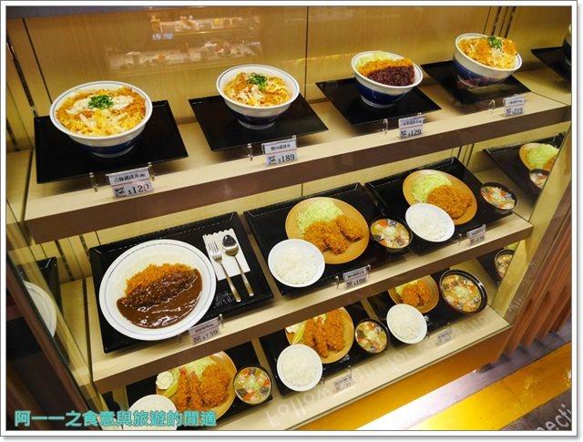 台北車站美食.吉豚屋.炸豬排丼.平價.聚餐image005