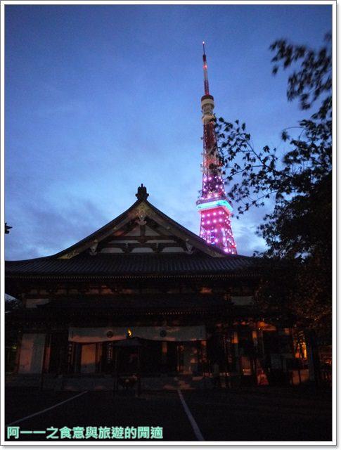 日本東京旅遊東京鐵塔芝公園夕陽tokyo towerimage052
