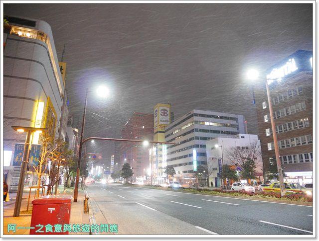 日本九州住宿.richmond-hotel.福岡天神.早餐.平價.商務旅館image002