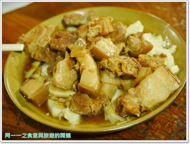 新竹北埔美食.泥磚屋客家菜餐廳.聚餐.老屋image018