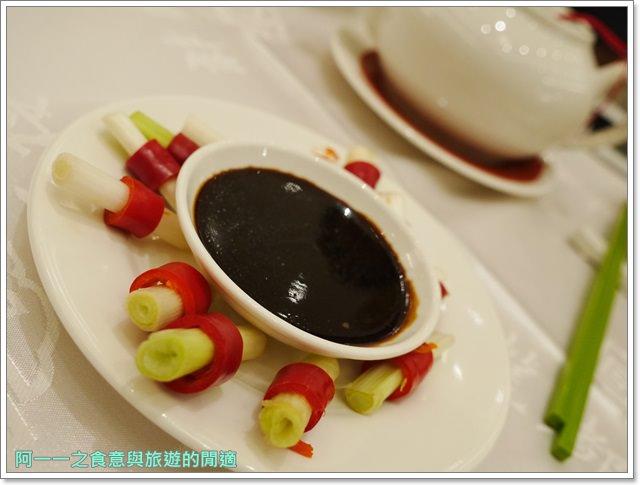 台北龍都酒樓內湖店美食烤鴨片鴨港式點心聚餐老店image039